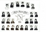 1967/68 Alpha Sigma Rho sorority